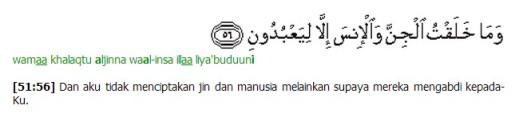 ayat 56_51