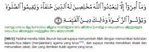 ayat 90_5